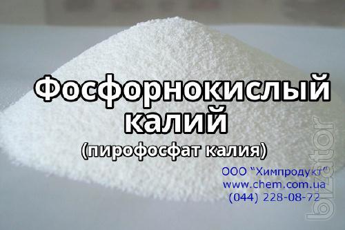 Фосфорнокислый калий (пирофосфат калия)