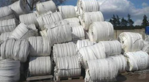 Sell PET fiber: the Size of the PET tape: width of 30-50 mm, thickness 0.8 mm.
