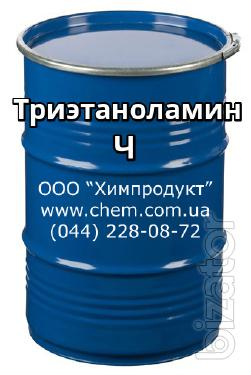 Триэтаноламин Ч