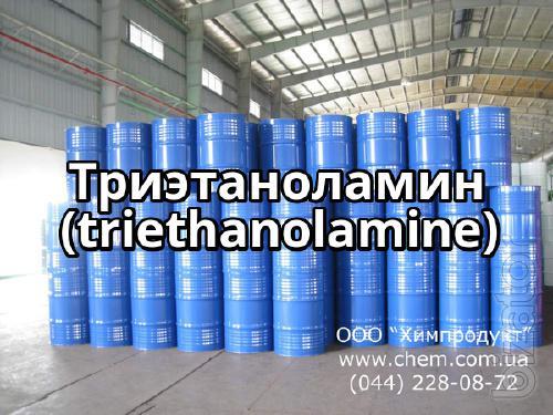 Триэтаноламин (triethanolamine)