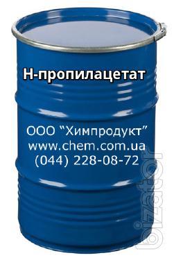 Н-пропилацетат