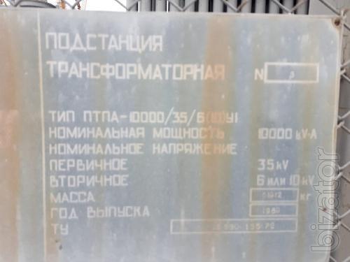 Трансформаторная электроподстанция 10000В/35/6(10)