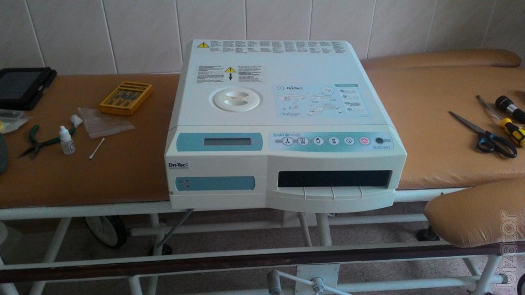 Ремонт медицинского оборудования, ремонт УЗИ, ремонт ЭКГ, ремонт прикроватных мониторов, ремонт оборудования для физиотерапии
