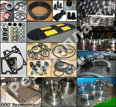 "Mechanical rubber goods (MRG) for various purposes. The ""bumps"".Molds for rubber"