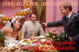 Тамада Киев и область. Организуем свадьбу, юбилей, день рождения