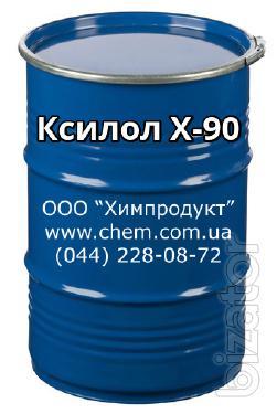 Ксилол Х-90