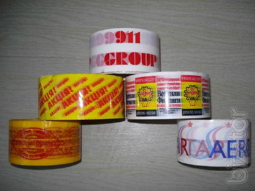 The adhesive tape with a logo