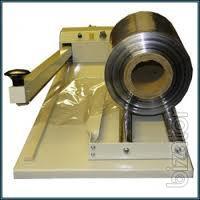 The stretch film food, heat shrink PVC /POF