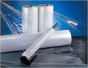 Tape,stretch film,label,tape polypropylene.bags paper