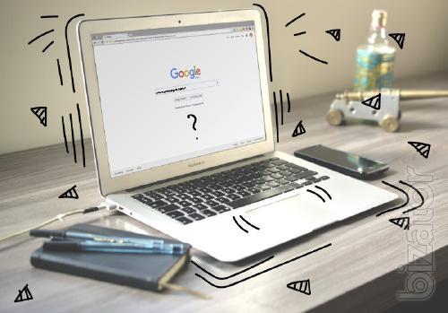 Разработка и техническая поддержка сайтов