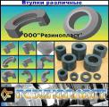"""Produced rubber products for various purposes in Ukraine, LTD """"Rezinoplast"""". The plant RTI"""