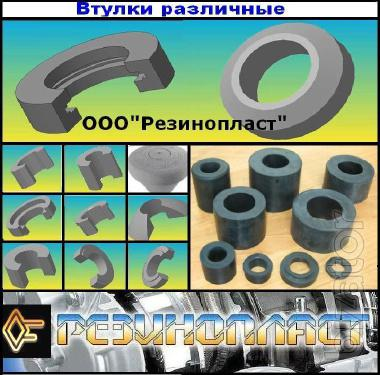 Molded, non-molded Rubber products rubber products