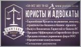 Продажа готовых фирм ООО, ЧП с НДС и без