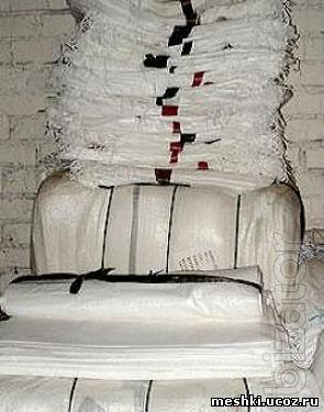 Polypropylene bags 40*55 10 kg