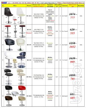 bar stools hy to buy kiev