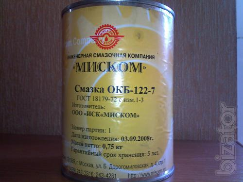 Cryogel, OKB-122-7, VNIINP-223, VNIINP-228