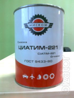 Pfms-4C, Ciatim-221, VNIINP-231, VNIINP-235