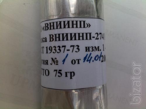 VNIINP-279, VNIINP-283, VNIINP-260, VNIINP-273