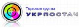 Rubber IRP-1118 NTA, IRP-1078 NTA, IRP-NTA 1338
