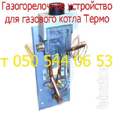 Автоматика Термо 7,5; 11,5 для газового котла (запчасти)