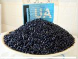 Jason, forward, Oskol, sunflower seeds, sunflower seeds