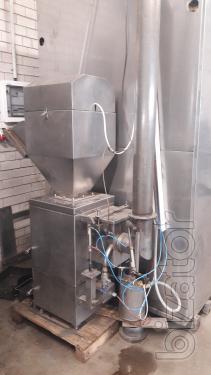 KW 300 Smoke chamber