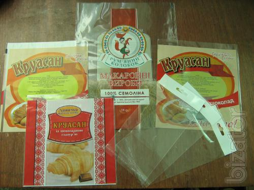 Manufacturer of PP bags (valve+tape,euroslot,grilled chicken)