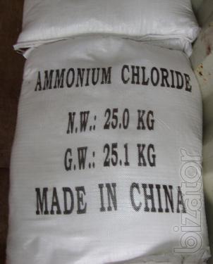 Ammonium chloride tech( NH 4 Cl), analytical grade., (Ammonium