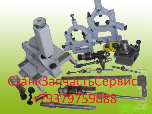 Люнет неподвижный 1М63 Ф400