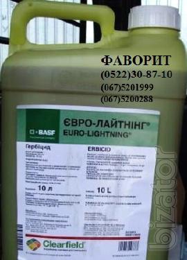 The herbicide everlasting