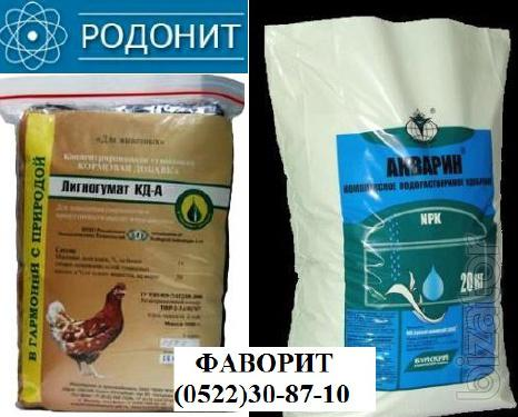 Fertilizer Omeks