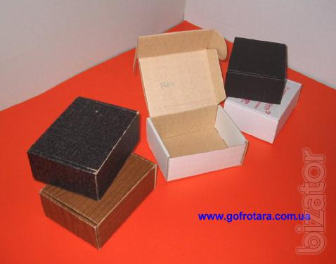 Packaging for mobile phones
