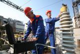 Обучение  по электробезопасности дистанционно (II - V группы допуска).
