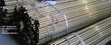 Латунная тонкостенная труба Л63 ф1,6х0,15; ф2х0,3; ф2х0,5; 3х0,5 ГОСТ11383-75