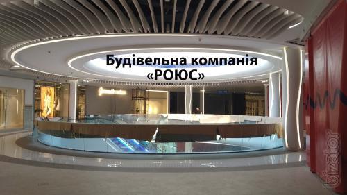 Монтаж подвесного потолка: ламельный потолок, грильято, армстронг, потолок из гипсокартона для коммерческих предприятий