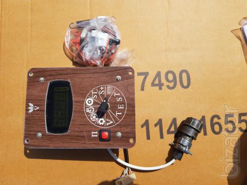 Блок измерения частоты вращения БИЧ-М БИЧ-GV Харьков