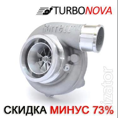 Продажа турбин Киев Скидка - купон минус 73%