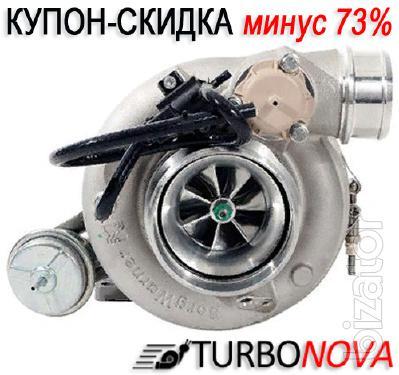 Ремонт турбин Киев Скидка минус 73%