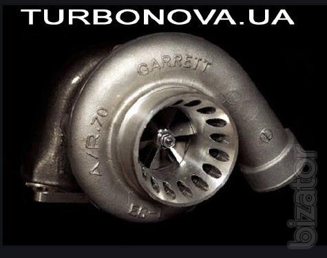 Купить турбину Киев