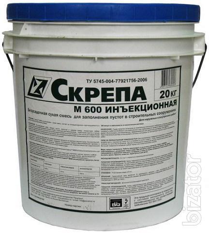 Скрепа инъекционная М600 - для заполнения пустот в бетонных конструкциях
