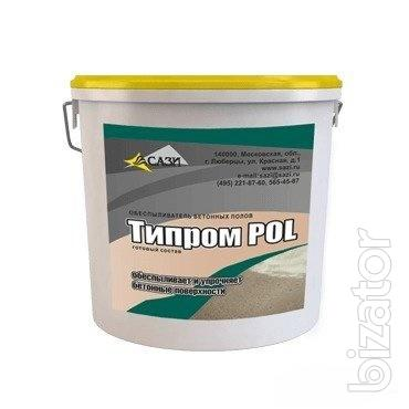 Типром POL - обеспыливает и упрочняет бетонные полы , защищает от истирания ,обеспечивает стойкость к маслам , кислотам
