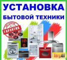 """""""РемСервис"""" Ремонтно строительный портал !!!"""