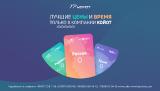 Рейсы из Донецка в Россию, Крым, Абхазию