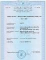 Деньги в долг на карту без предоплат до 75 000грн