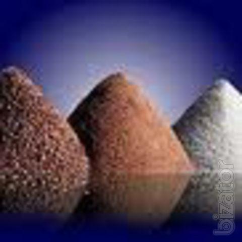 Предлагаем минеральные удобрения!