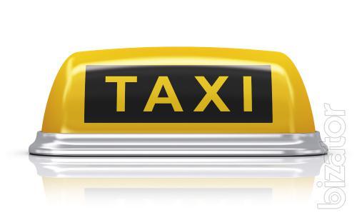 Такси в Мангистауской области, Аэропорт, Каламкас, Курык, Жанаозен, Бейнеу, Бузачи, Дунга, База Ерсай, КаракудукМунай