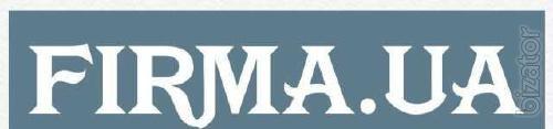 Регистрация ООО с НДС, госрегистрация ООО на Едином налоге