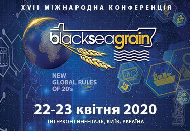 Приглашаем на международную конференцию