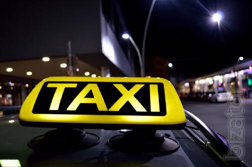 Заказ такси/трансфера из аэропорта/вокзала в отель и обратно