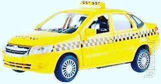 Такси по Мангистауской области, Золотое солнышко, КаракудукМунай, Каражанбас, Комсомольское, Ерсай, Бейнеу, Бузачи, Каламкас